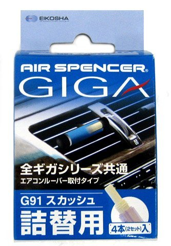 Catridge Model (Air Spencer GIGA Catridge Refill - Squash)