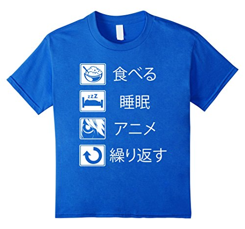 Eat Sleep Anime Repeat Funny Anime Binge T-Shirt
