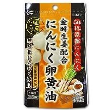 Riken garlic egg yolk oil (golden ginger formulation) 62 grains
