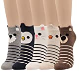 WOWFOOT Animal Zoo Casual Cute Fun Cotton Print Ankle Socks Design (Cute Animal V-5 pairs)