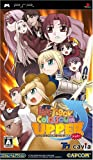 Video Games : Fate/Tiger Colosseum Upper [Japan Import]
