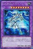M・HERO ダイアン 【遊戯王シングルカード】 PP14-JP006 [プレミアムパック14収録]