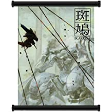 """Ikaruga Video Game Fabric Wall Scroll Poster (32"""" x 45"""") Inches"""