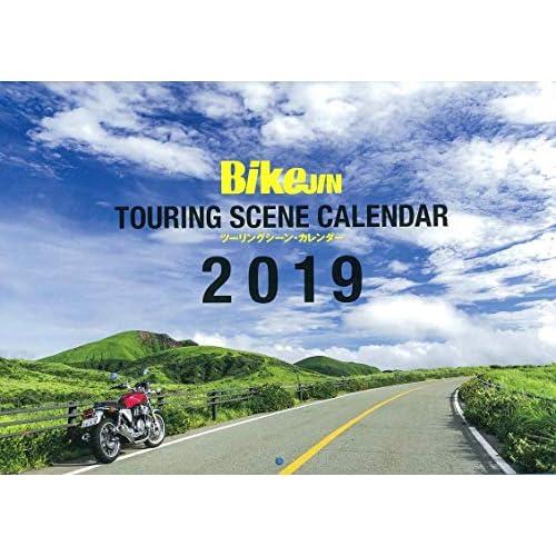 BikeJIN 2019年1月号 付録