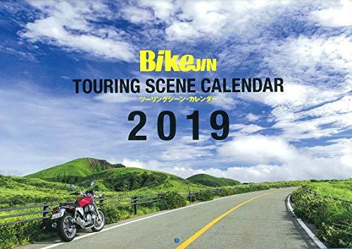 BikeJIN 2019年1月号 画像 B