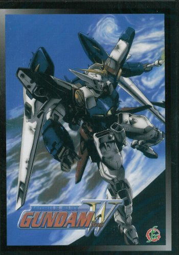Mobile Suit Gundam Wing Complete Collection DVD