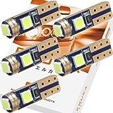Besline LED カーテシランプ 2個セット 全18種類 選択可 カーテシライト ゴーストシャドーライト 投影用フィルム 取り付け簡単 配線不要 ドアカーテシランプ レーザーロゴライト ドアウェルカムライト (マツダ2)