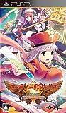 Judie no Atelier: Guramnat no Renkinjutsu - Toraware no Morito [Japan Import]