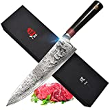 TUO Cutlery Chef Knife 9.5 inch, Japanese AUS-10 High Carbon Rose Damascus Steel, Chef's Kitchen Knife with Ergonomic G10 Handle - RING R Series