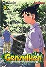 Genshiken - Tome 8 par Kio