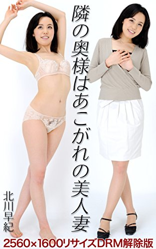 Pictures of big boners fucking girls clit