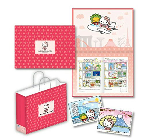 Limited Edition Stamps - 7
