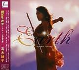 Earth by Ayako Takagi (2003-10-22)