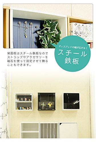 コレクションラック アクリル透明扉付き フィギュアケース 壁掛け 壁に飾る ハーフ コレクションケース キューブボックスα 木製 / (ホワイト)