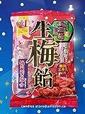 RIBON Hard Candy