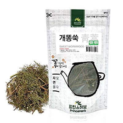 [Medicinal Korean Herb] Artemisia Annua (Sweet Wormwood/Sweet Annie/Qinghao/개똥쑥) Dried Bulk Herbs 3oz (86g) : Garden & Outdoor