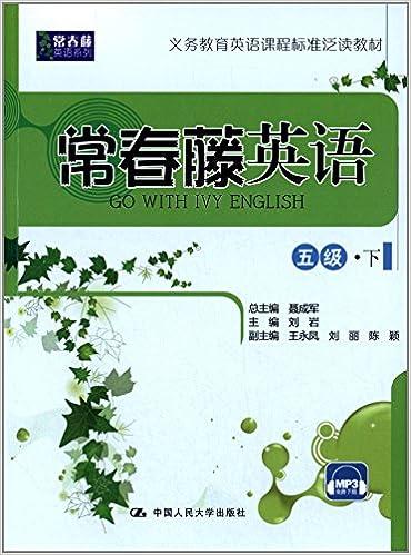 英語 義務 教育
