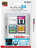 Card Case 24 for Nintendo 3DS Nintendo Official Licensed Products White