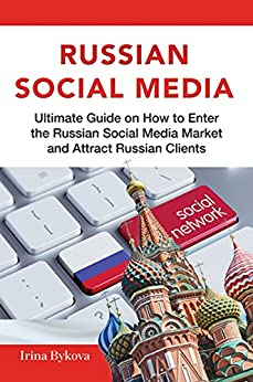 The Russian Debutante's Handbook Background
