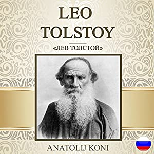 Leo Tolstoy [Russian Edition] Audiobook