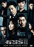 Iris 2 - New Generation Korean Drama with English Subtitle