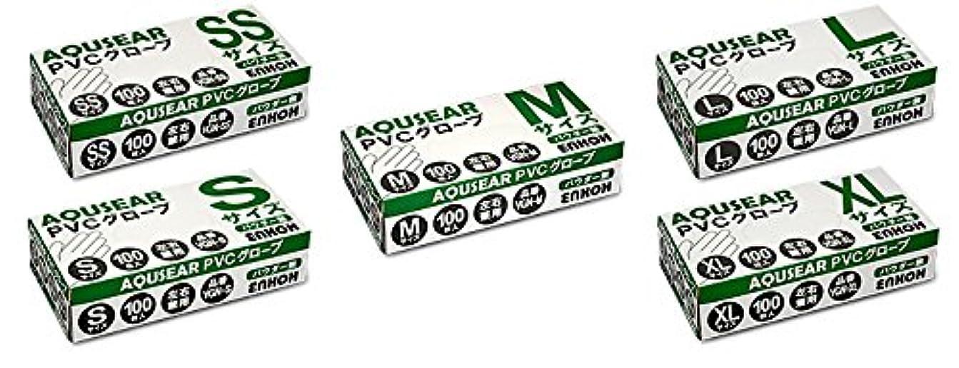 食料品店楽観的独立したAQUSEAR PVC プラスチックグローブ Mサイズ パウダー無 VGN-M 100枚箱入