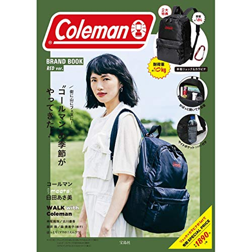 Coleman BRAND BOOK RED ver. 画像