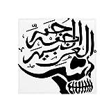 Islam Muslim Design Illustration Pattern Anti-slip Floor Pet Mat Square Home Kitchen Door 80cm Gift
