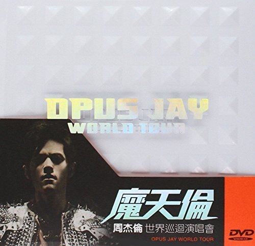 DVD : CHOU, JAY - Opus Jay World Tour (Hong Kong - Import, NTSC Region 0)