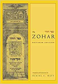 The Zohar: Pritzker Edition, Vol. 1: Daniel C. Matt, Daniel C. Matt:  9780804747479: Amazon.com: Books