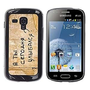 GIFT CHOICE / SmartPhone Carcasa Teléfono móvil Funda de protección Duro Caso Case para Samsung Galaxy S Duos S7562 /FUNNY - RUSSIAN MESSAGE/