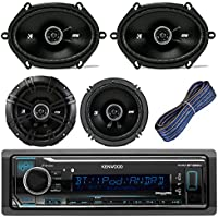 Kenwood Car Stereo Receiver With Bluetooth USB AUX AM FM Bundle Kit With 2 Kicker 41DSC684 6x8 Car Audio Speakers + 2 Kicker DSC654 6.5 Speaker + Kicker 20-Feet 16-AWG Speaker Wire