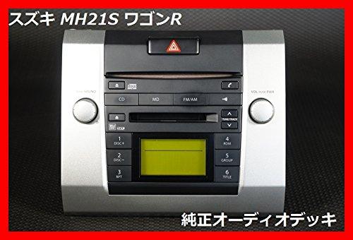スズキ MH21S ワゴンR 純正オーディオ CD/MDプレーヤー 39101-65K11【中古】 B07BS54JTN