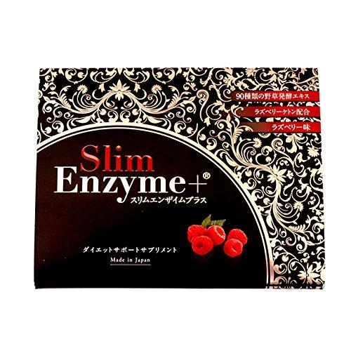 スリムエンザイムプラス 30包入 酵素ダイエット/サプリメント B077Z3X5FG