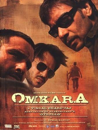 Omkara