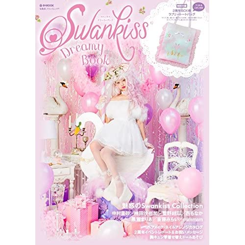 Swankiss Dreamy Book
