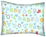 SheetWorld Twin Pillow Case - Flannel Pillow Case - Baby Boy Print - Made In USA