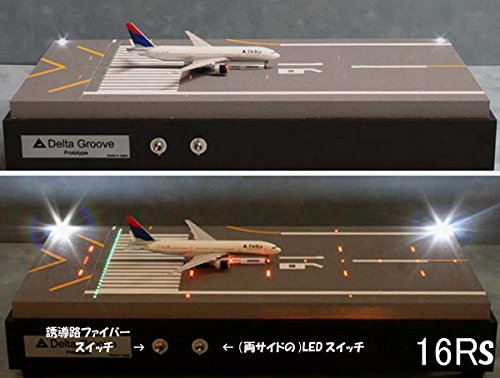 R2-S Roteiro空港模型 【滑走路】 (1/500スケール) (1/500 R2 32LS 伊丹空港風) B00ZP5P5IM 1/500 R2 32LS 伊丹空港風 1/500 R2 32LS 伊丹空港風