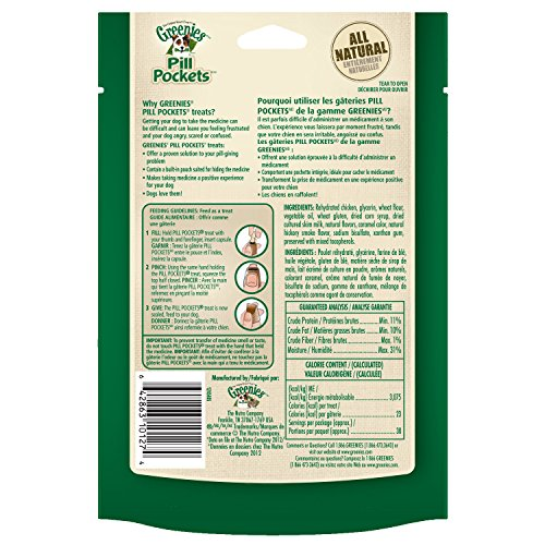 Large Product Image of Greenies PILL POCKETS Soft Dog Treats, Hickory Smoke, Capsule one (1) 7.9-oz. 30-count pack of PILL POCKETS Treats for Dogs #1 vet-recommended choice for giving pills