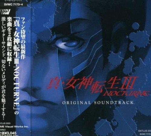 Price comparison product image Shin Megami Tensei III: Nocturne