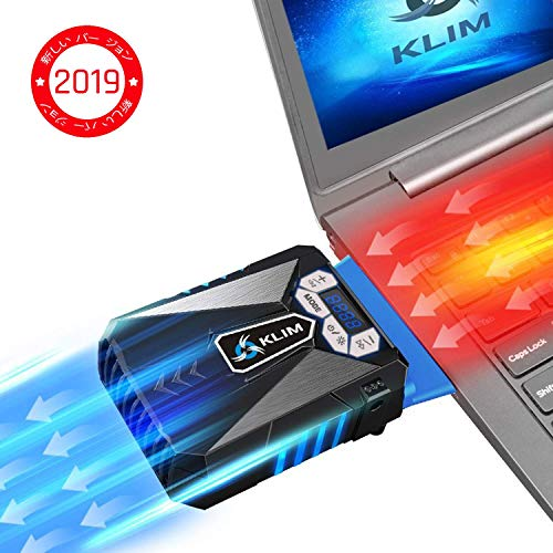 ⭐️Klim Cool Laptop Cooler Fan - Innovative Portable Cooling Design with Display - External Gaming Cooler - High Performance Ventilation - USB Connection - Cooling Pad - Quiet Air Vaccum - Reduce Heat ()