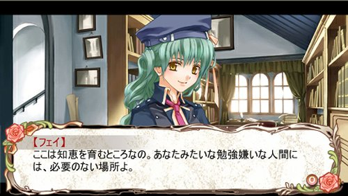 Ranshima Monogatari Rare Land Story: Shoujo no Yakujou [Japan Import]