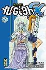 Yu-Gi-Oh ! GX, tome 5 : Le plus puissant des héros !! par Takahashi