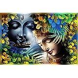 Radha Krishna Painting HD Print Wall Sticker for Living Room 90 x 60 cm