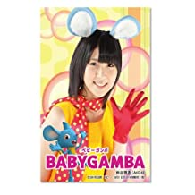 Moe sleeve Vol. 53 BABYGAMBA Nakaya Sayaka (AKB48) (japan import)