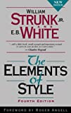 #7: The Elements of Style, Fourth Edition