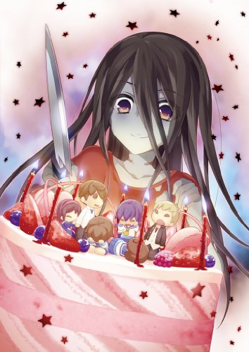 Corpse Party -The Anthology- Hysteric Birthday 2U [Limited Edition] [Japan Import] by 5pb