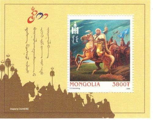 Mongolia 2006 Genghis Khan Silk Miniature Sheet Unique