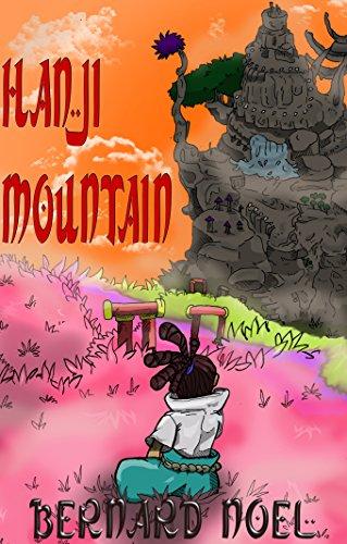 Hanji Mountain
