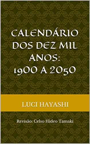 Coming Soon Calendario.Shopping Kindle Unlimited Eligible Coming Soon Medical